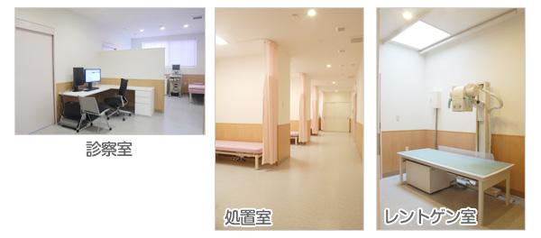 i_shisetsu02